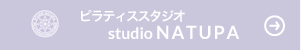 ピラティススタジオ studio NATUPA